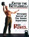 Enter The Kettlebell bog af Pavel Tsatsouline