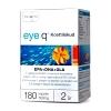 Eye Q Fiskeolie tilbud 180 Kapsler